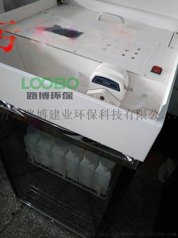 国家水质自动采样器技术 水质采样器