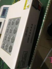 COD恒温加热器LB-901A加热回流装置