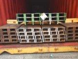 北京欧标IPE工字钢价格