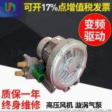 瀋陽切紙設備電磁閥-專用高壓鼓風機