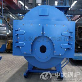 燃油燃气卧式全自动3吨蒸汽锅炉厂家