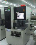 DISCO迪斯可二手切割機劃片機DAD3350