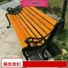 公园小区公共座椅售价 户外公园椅优惠销售