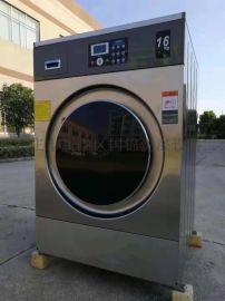 食品厂用不锈钢工业洗衣机20KG大型洗衣机