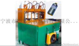 多功能角铁母线加工机专用**压泵 增压缸 增压器