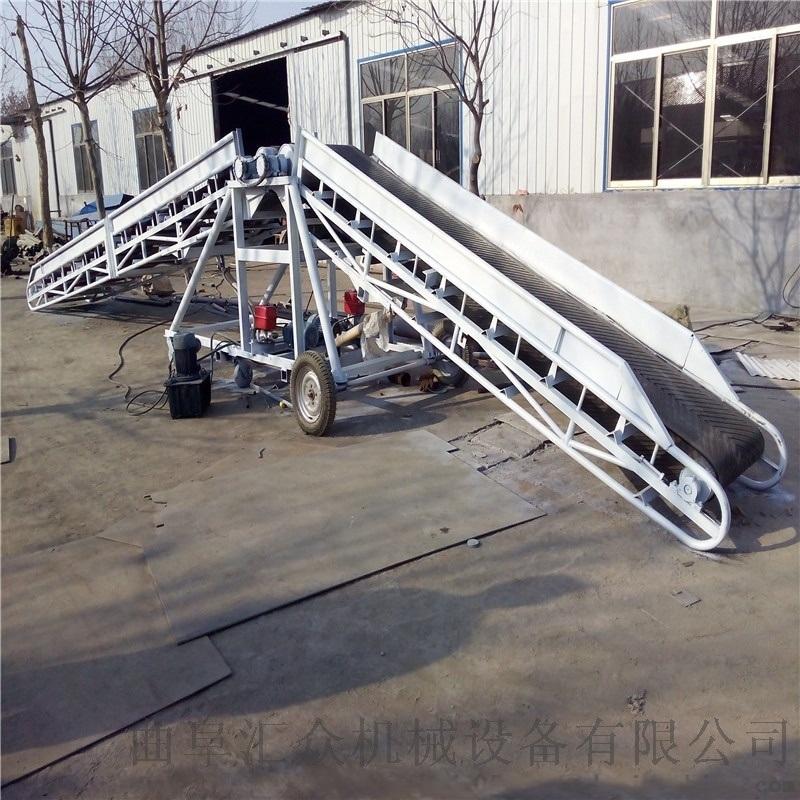 液压升降小型多功能皮带输送机  可移动式伸缩卸车机