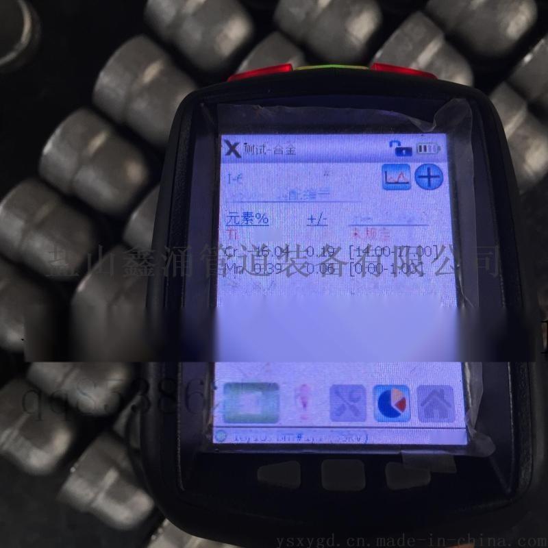 保材質鎳基合金管件 鎳合金鍛造法蘭直銷