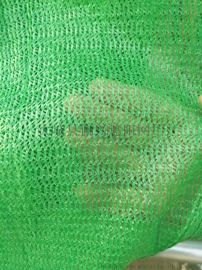 六针防尘遮阳网 六针遮阴网低价销售