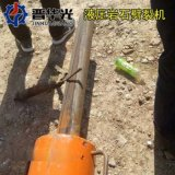福建泉州岩石劈裂棒 电动液压劈裂机