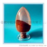 微納米銅粉 超細銅粉 銅粉制備方法