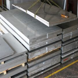 专业厂家加工 高质防滑铝板 LY12高质耐腐铝板