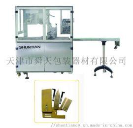 透明膜三维包装机,烟包机