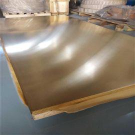 专业定尺铜板 国标镀铜板定尺 装饰黄铜板 厂家加工