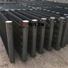 翅片管散热器 钢柱型暖气片