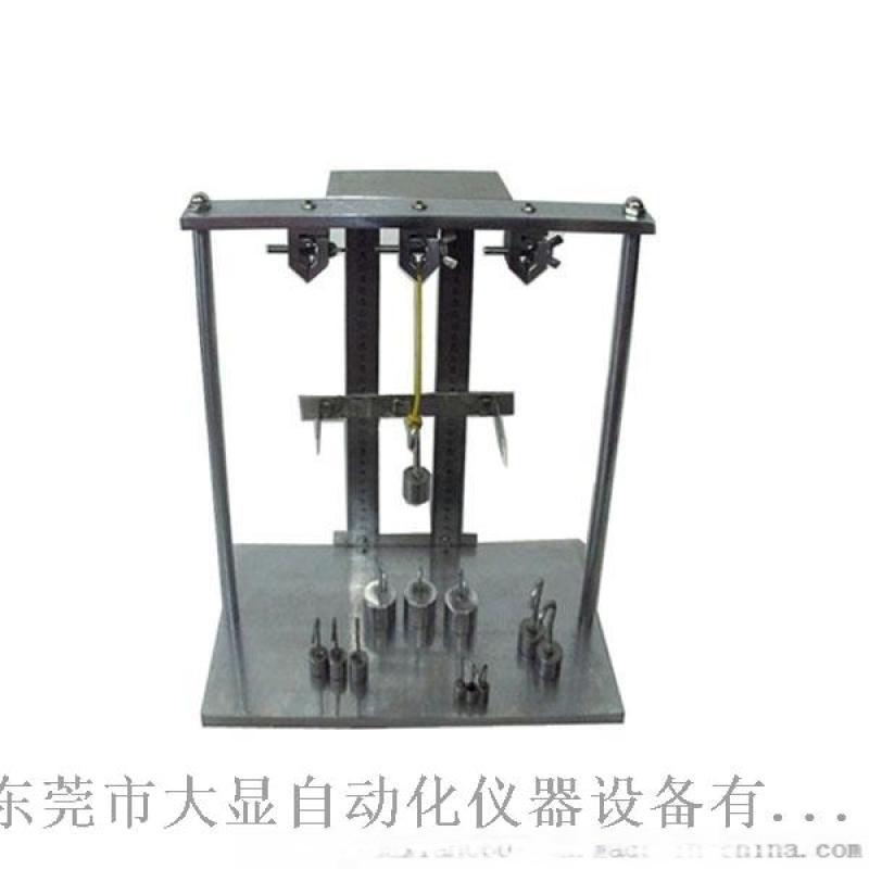 电线电缆延伸试验装置