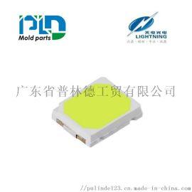 天电2835灯珠led光源3V0.5W