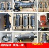 供应洛矿提升机防爆绞车变量马达A6V160HD2FZ20600