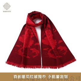 加工定制企业礼品桑蚕丝双面拉绒围巾