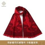 加工定製企業禮品桑蠶絲雙面拉絨圍巾