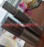 安徽wxTT45#碳素钢国标钢筋直螺纹套筒
