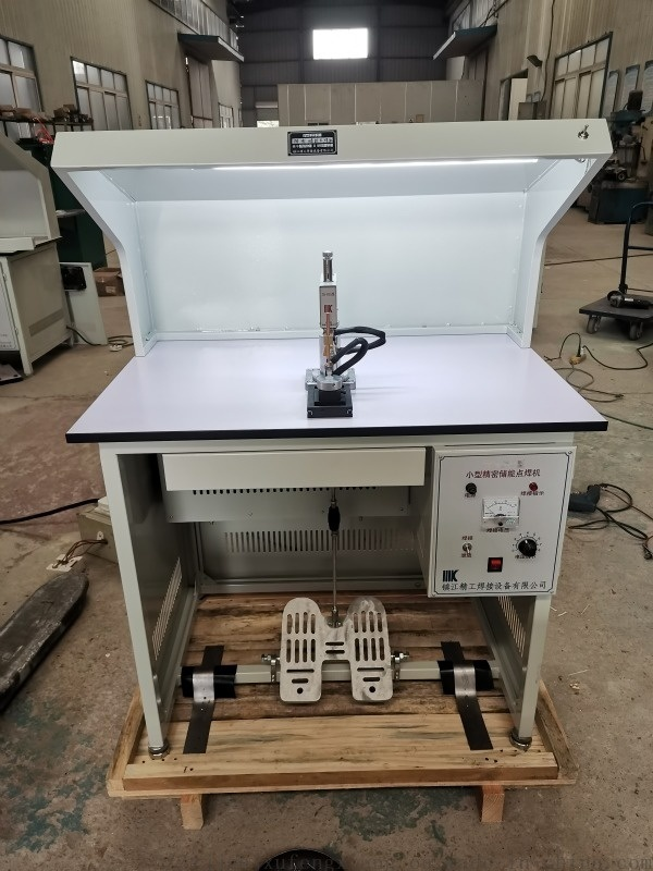 感測器專用儲能點焊機