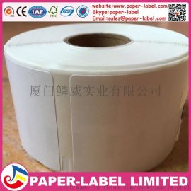 Dymo 11356兼容标签打印纸(白底黑字)