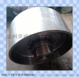 生产NGCL鼓形齿式联轴器