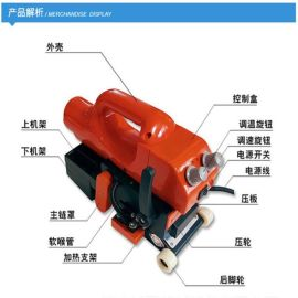 云南迪庆便携式双焊缝防水板焊接机很实用