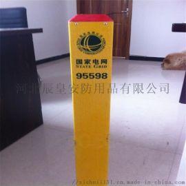 电力电缆标志桩警示牌水泥百里桩