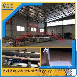 徐州 木塑附框生产线 塑料附框设备 五洲机械