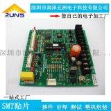 SMT貼片加工廠 電子DIP插件後焊組裝線路板