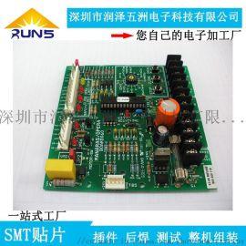SMT贴片加工厂 电子DIP插件后焊组装线路板