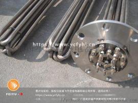 反应釜锅炉加热管|反应釜电加热管