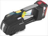 充电式全自动打包机ZP93促销