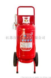 MFTZ/ABC35/50kg推车式干粉灭火器
