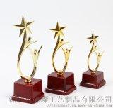 上海奖杯专业定制 水晶奖杯设计