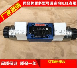 HED20A2X/200KL24含插头力士乐Rexroth
