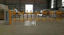 【东龙门业】 深圳铝合金道闸  伸缩门 网闸