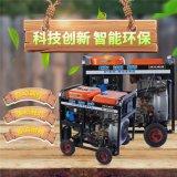 应急8kw小型无刷柴油发电机组
