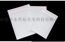 温州电商快递  奶白膜PE气泡袋 可印刷图案
