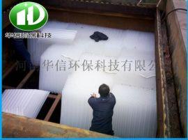 大量供应六角蜂窝斜管填料厂家污水处理蜂窝斜管填料