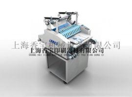 上海香寶XB-V18T防捲曲 收卷 分切刀覆膜機