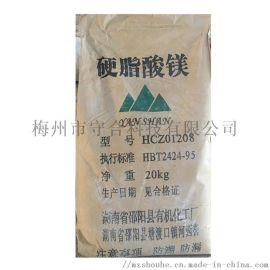 硬脂酸镁润滑脱模剂稳定剂和油漆的催干剂