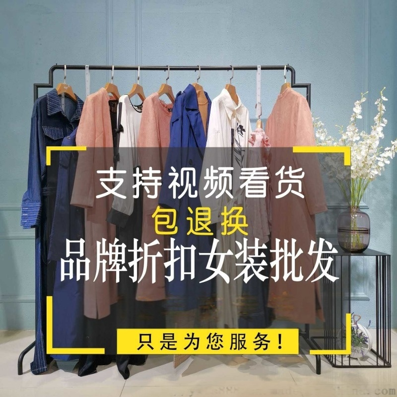 大碼女裝品牌網雪亦秀品牌女裝尾貨女式風衣歐洲站品牌女裝
