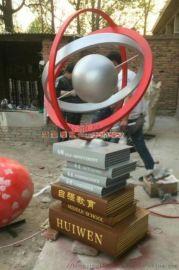 校园不锈钢文化书籍雕塑 不锈钢校园雕塑加工厂