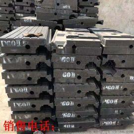 铁路道口橡胶铺面板 P50P60橡胶道口板