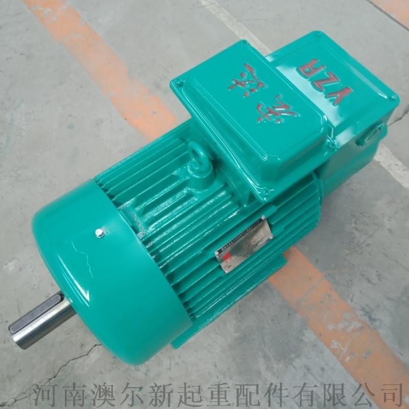 江蘇宏達 YZR180L冶金起重電機  全銅線電機
