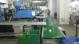 电子装配流水线车间包装生产线 皮带输送机传送带