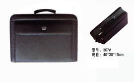 公文包、男式包-T367