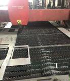 回收不锈钢铁板碳钢金属板材高精度激光切割机